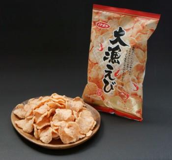tairyo-ebi